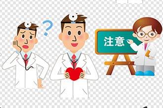白癜风初发症状是什么